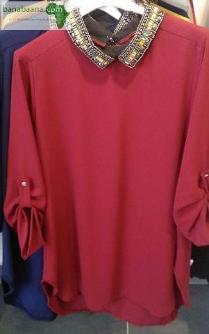 Nouveaux produits 5e668 21c5d Vêtements pour femmes Tunique classe Abidjan - Banabaana