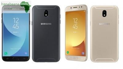 Telephones Smartphones Samsung Galaxy J7 Pro Abidjan Banabaana