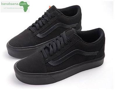 Chaussures pour hommes VANS OLD SKOOL Dakar - Banabaana