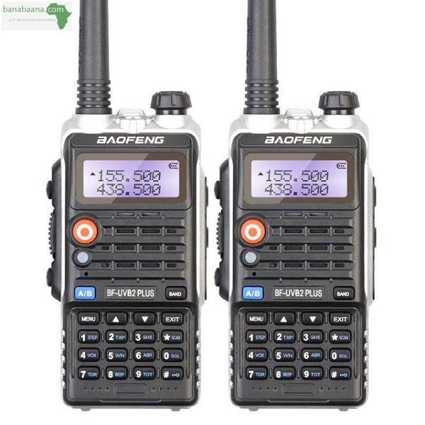 Téléphones Smartphones Talkie Walkie Longue Distance Abidjan - Talkie walkie longue portée
